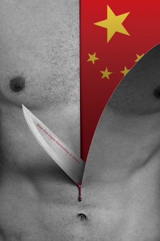 STOP LIVE ORGAN HARVESTING IN CHINA