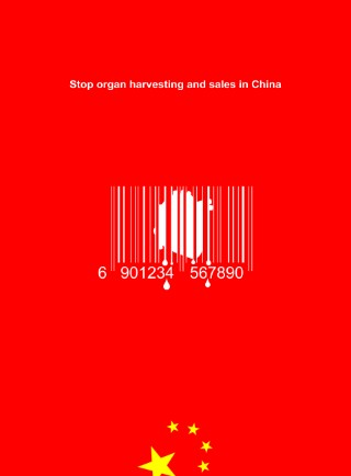 Stop organ harvesting and sales in China/SeriesX4