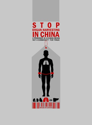 STOP ORGAN HARVESTING IN CHINA !!!