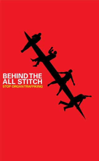 behind the all stitch