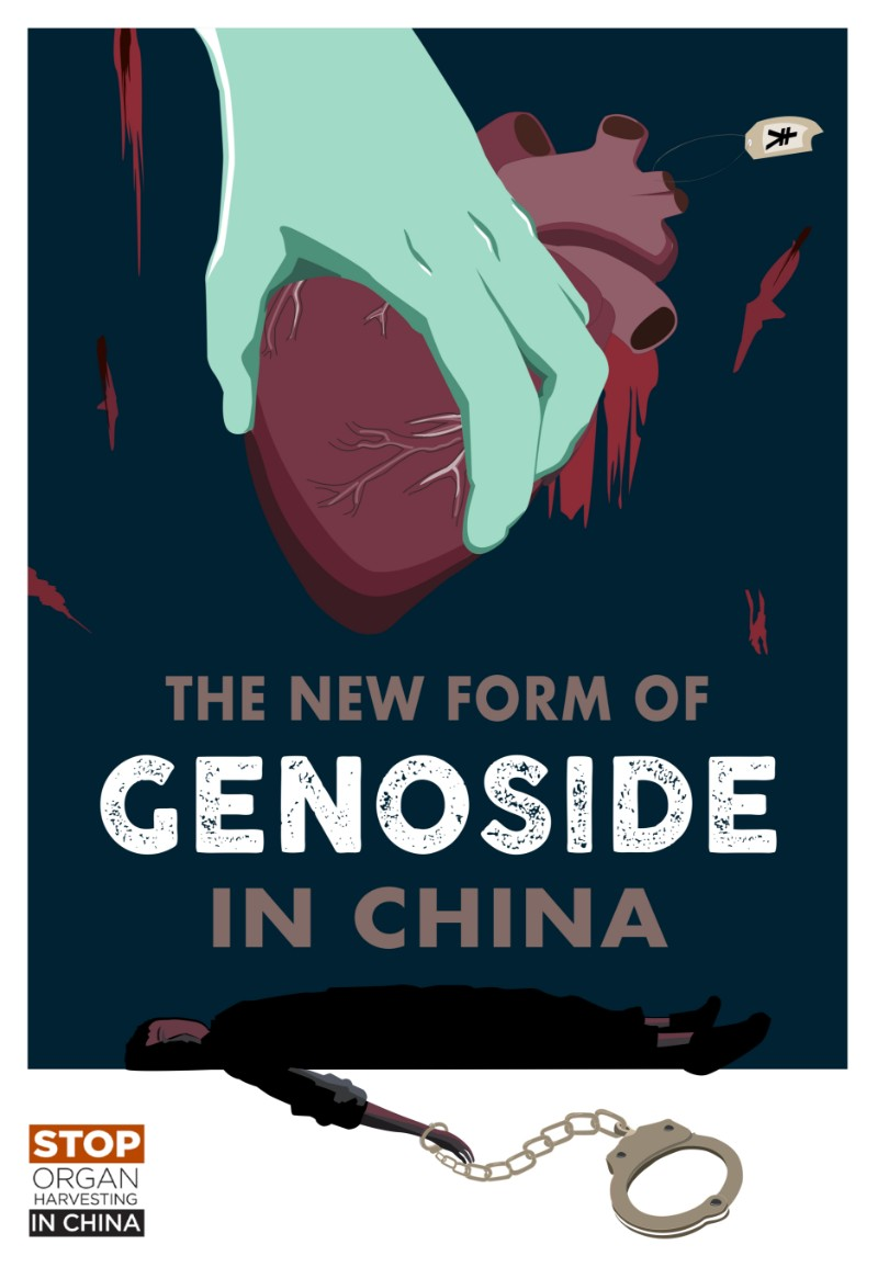 Genoside in China,